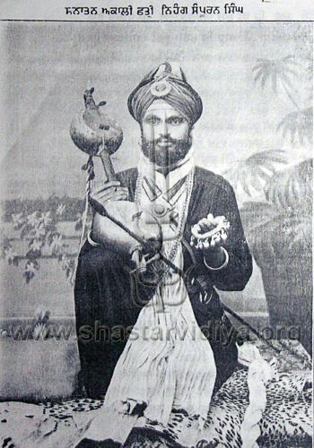 Portait of Sanatan Akali Kshatriya Nihang Sanpuran Singh taken from his text Suraj Vansiya Khalsa Panth