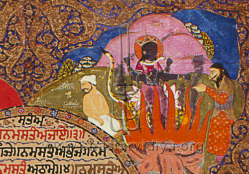 In this illustrated Dasam Guru Granth Sahib folio, Guru Gobind Singh is depicted worshipping the personified from of the (primordial power), Kali. The Adi Shakti in Indian culture is usually represented by the curved sword, Kali, 18th century, Punjab