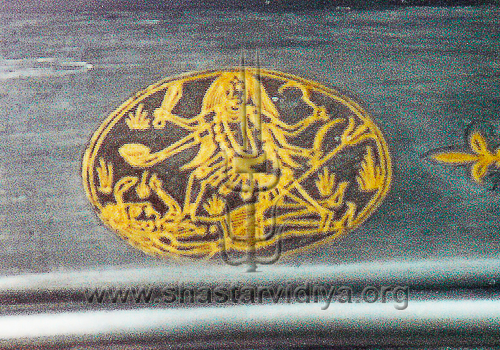 Image of the personified sword, Kalika, found on the reputed Tegha (sword) of Guru Hargobind currently in the collection of the Bhai Bidhi Chand Nihang Dal, Punjab
