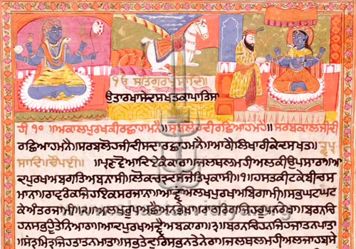Folio of Dasam Guru granth Sahib commissioned by Sodhi Bhan Singh depicting Shiva and Chandi, 18th century, Punjab