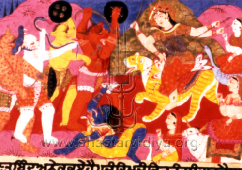 Sikh manuscript depicting Chandi (seated on Bagh, the leopard) engaged in battle with demons, Delhi Museum