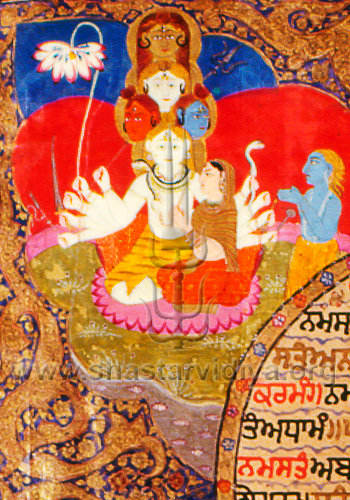 Panch-mukhi Shiva (five-faced Shiva) depicted in a manuscript of Dasam Guru Granth Sahib, Delhi Museum
